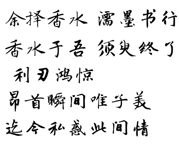 Translate English poetry, preface and postscript to Chinese