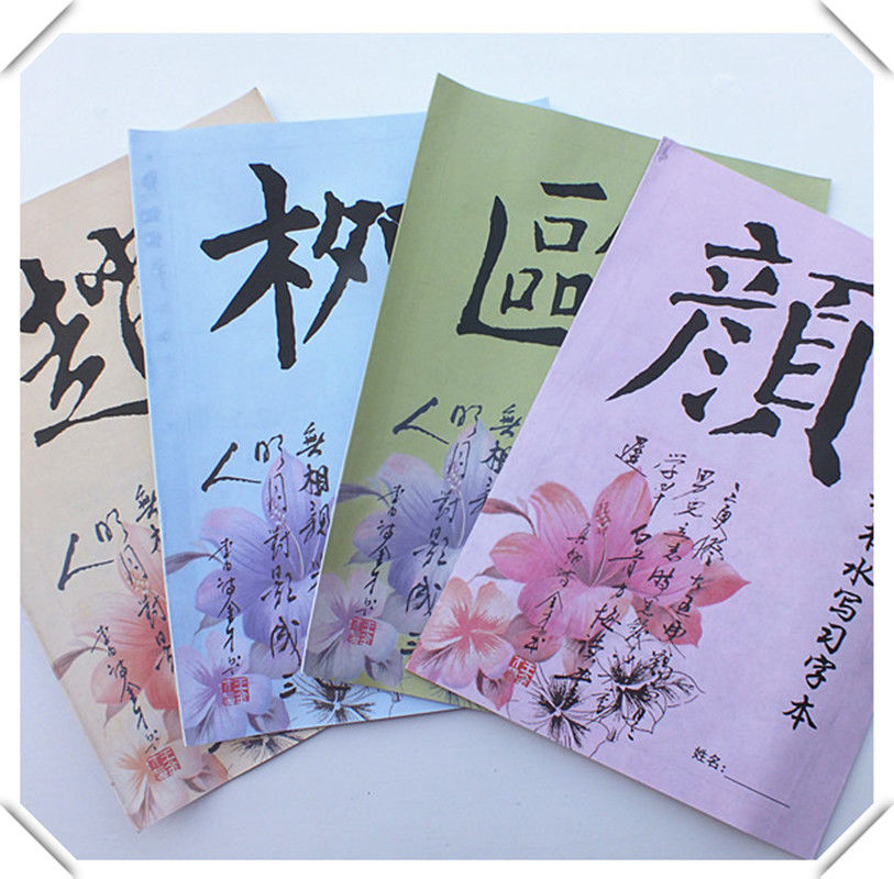 Chinese Calligraphy Copy Book Auto Dry Repeat Use Water